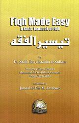 Various Islamic Books