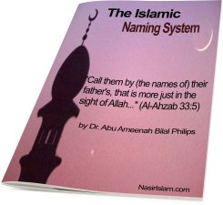 The Islamic Naming System